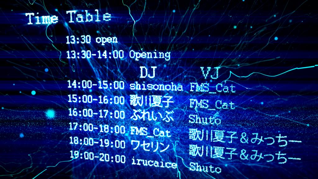 FMSNight_vol3_timetable